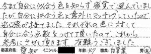 CCI20130822_00003-1-thumb-500xauto-329