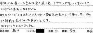 CCI20130822_00004-1-thumb-500xauto-331