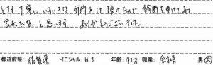 CCI20130822_00007-1-thumb-500xauto-321