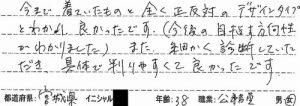 CCI20130822_00008-1-thumb-500xauto-314