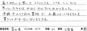 CCI20130822_00009-1_edited-1-thumb-500xauto-319
